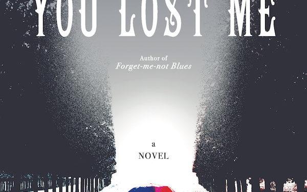 Marita Van Der Vyfer – You Lost Me (Misverstand)